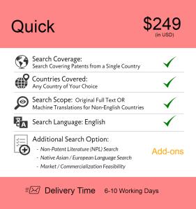 Quick Patentability Searches 12 1
